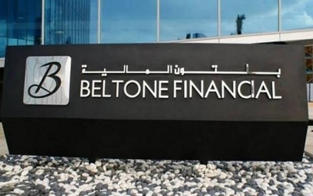 لافتة تحمل شعار شركة بلتون المالية القابضة