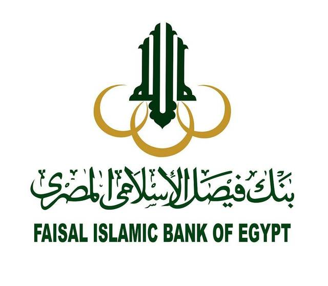 Current accounts and savings schemes grew to EGP 89.465 billion