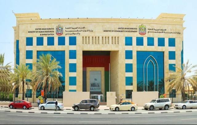 UAE adjusts expat workers' bank guarantee