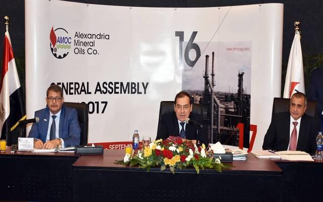AMOC's general meeting in the presence of Egypt's petroleum minister Tarek El-Molla