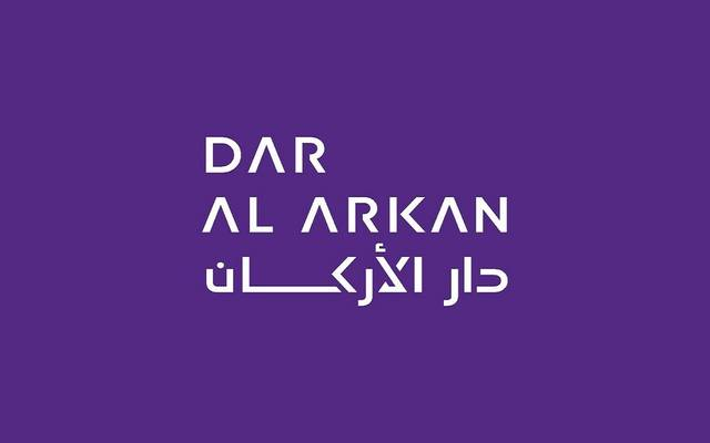 Dar Alarkan mulls issuing US fixed rate ''RegS'' senior unsecured sukuk