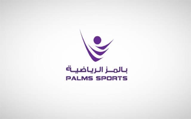 شعار شركة بالمز الرياضية