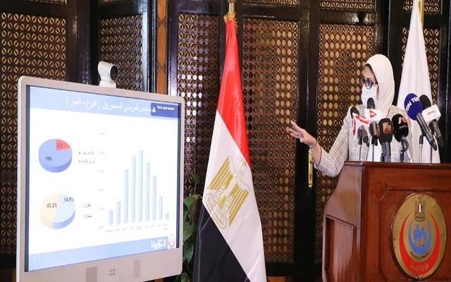 وزيرة الصحة والسكان المصرية هالة زايد ـ أرشيفية