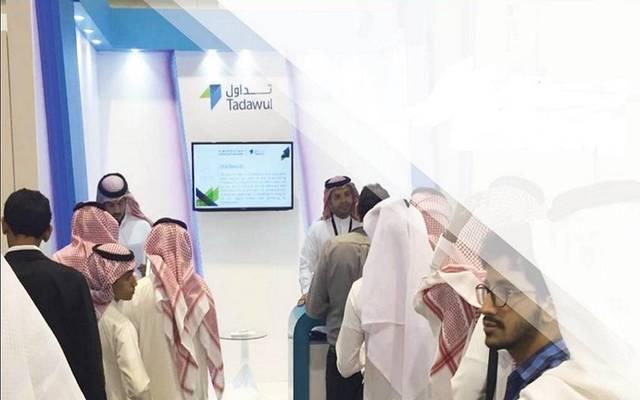 وأظهرت النشرة ارتفاع عدد الأفراد بالسوق السعودي إلى 4.69 مليون فرد