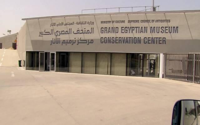 المتحف المصري الكبير- أرشيفية