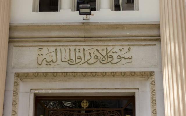 تباين مؤشرات بورصة مصر في أسبوع بفعل جني الأرباح