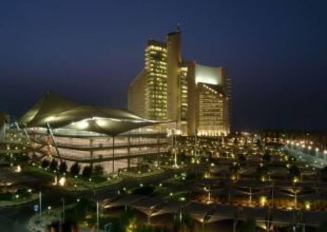KPC to borrow KWD 16bn in 5 yrs