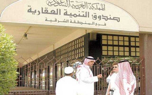 """الصندوق العقاري السعودي يعلن عدد المستفيدين من مبادرة """"القرض الحسن"""""""