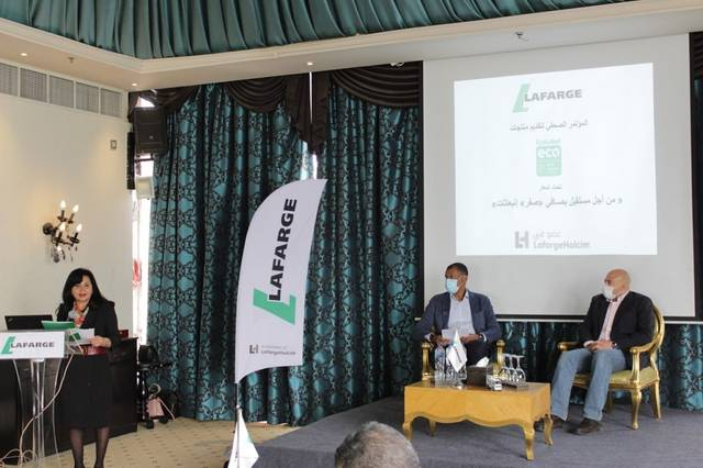 Lafarge press conference