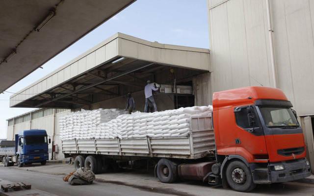 شركة مطاحن مصر الوسطى