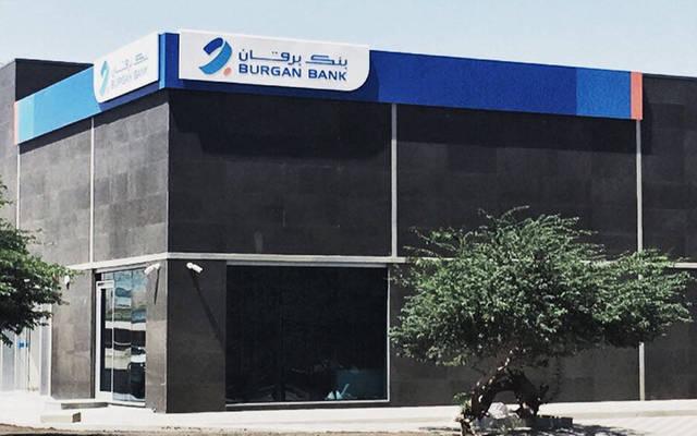 "Burgan Bank's financial strength rating (FSR) was affirmed at ""bb"""