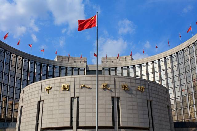 (CBC) China Banking Corporation - Personal - Foreign Currency Products