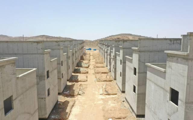 وحدات سكنية في السعودية