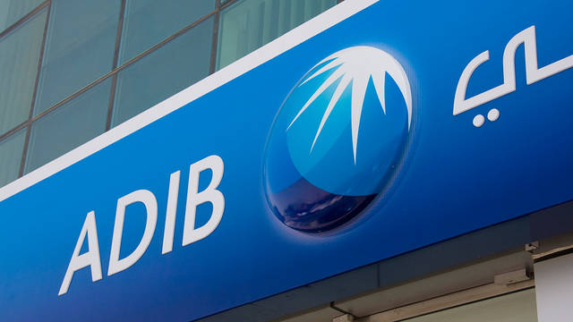 Khamis Buharoon, ADIB's vice chairman, will act as CEO
