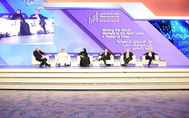 جانب من مشاركة سارة السيحمي رئيس  شركة السوق المالية السعودية- تداول بمؤتمر القطاع المالي 2019