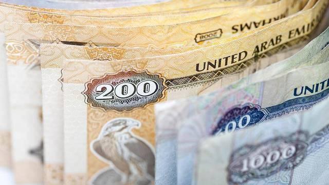فئة 200 درهم إماراتي- الصورة أرشيفية
