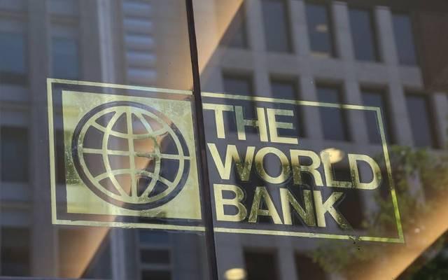 البنك الدولي يقرض تونس 175 مليون دولار لدعم الرقمنة (فيديو)