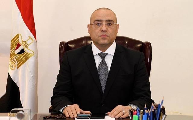 عاصم الجزار وزير الإسكان والمرافق والمجتمعات العمرانية المصري