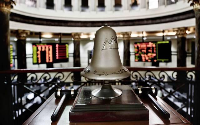 الرقابة المالية تُلزم الشركات بإخطارها بالقوائم المالية السنوية قبل شهر من انعقاد الجمعية العامة