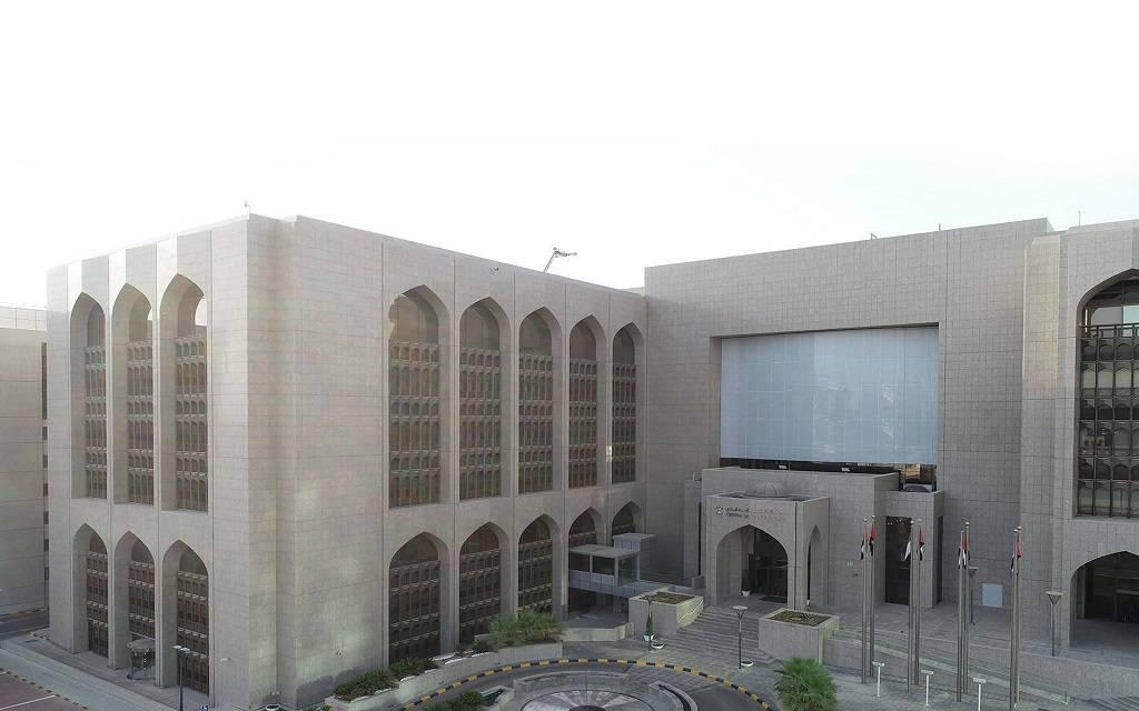 124 فرعاً للبنوك الأجنبية ووحداتها الإلكترونية في الإمارات