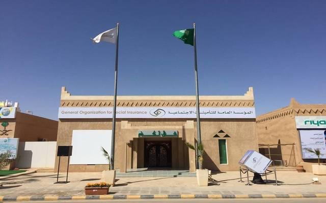 """التأمينات السعودية: العاملون بـ""""الدوام الجزئي"""" مشمولون بالنظام"""