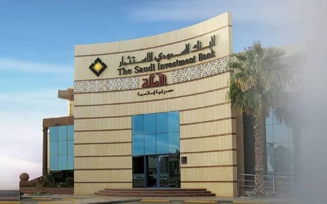 السعودي للاستثمار: 1.03 مليار ريال متحصلات بيع أسهم الخزينة