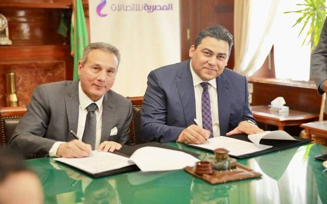 Telecom Egypt, Banque Misr sign pact for mobile wallet service