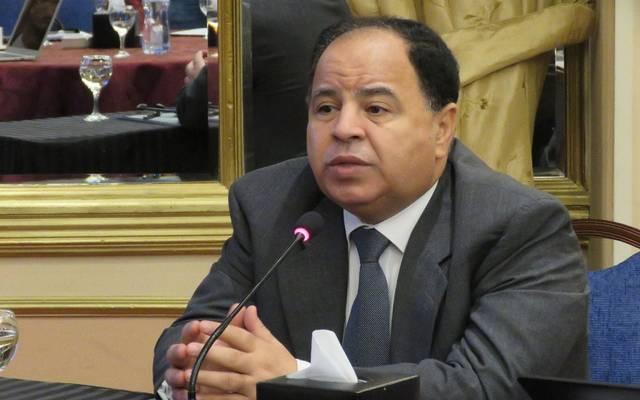 وزير المالية المصري يستعرض رحلة صعود مخصصات الدعم خلال 5سنوات
