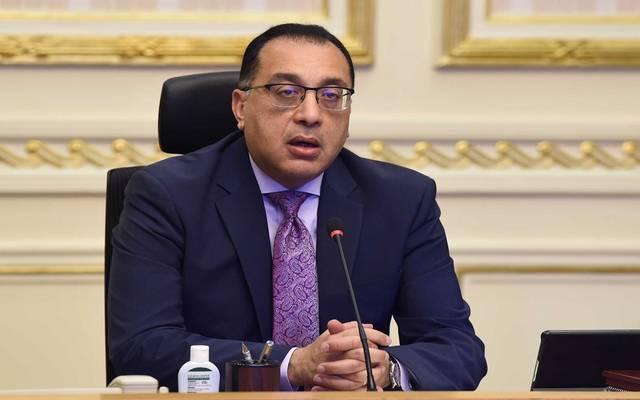 الوزراء المصري يستعرض ملامح مشروع قانون المالية العامة الموحد