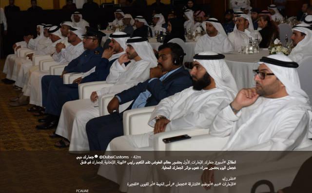 تنطلق في افتتاح أسبوع جمارك الإمارات الأول 2018
