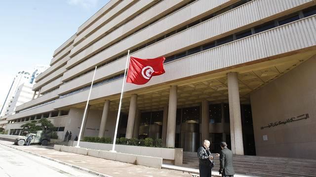 المركزي التونسي - أرشيفية