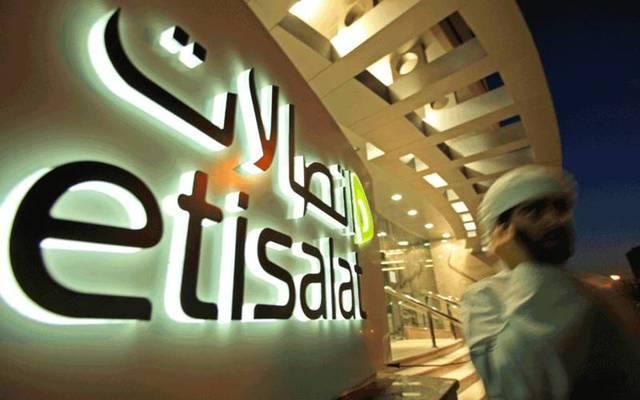 لافتة تحمل شعار مجموعة الإمارات للاتصالات