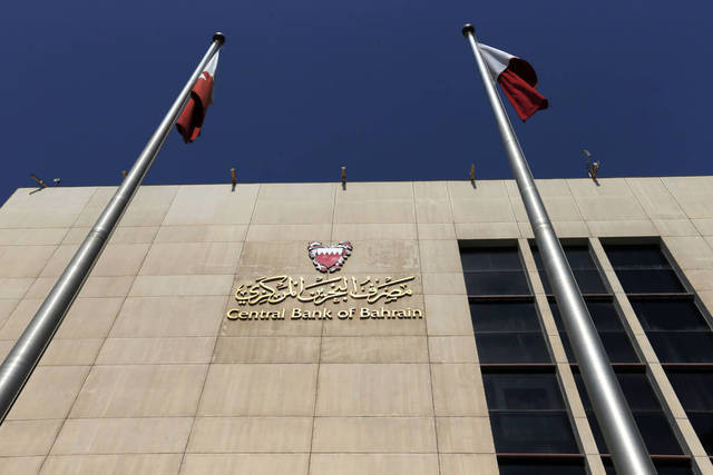 المركزي البحريني يدعو الشركات لاختبار الحلول التجريبية عبر الحدود
