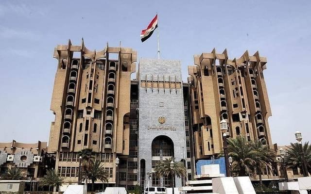 وزارة الصناعة والمعادن العراقية