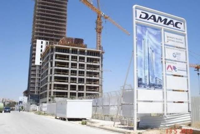 أحد مشاريع شركة داماك العقارية