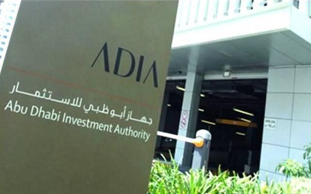 جهاز (أديا) يعتبر شريكاً من العيار الثقيل للشركة