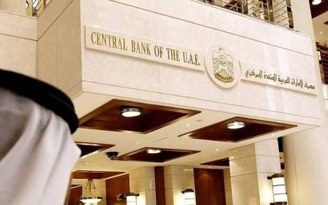 USD credit makes up 81.1% of UAE banks' loans in H1