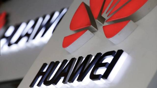 3rd US reprieve has no significant impact on Huawei's business
