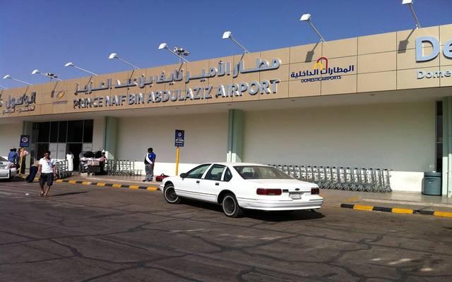 مطار حفر الباطن