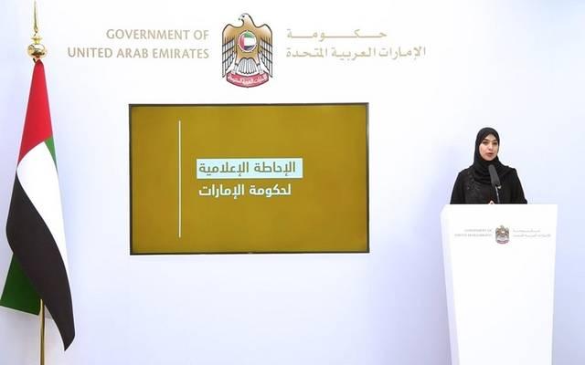 الدكتورة آمنة الضحاك، المتحدث الرسمي عن حكومة الإمارات