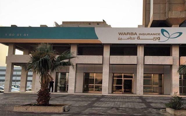 سهم الشركة تراجع 6.15% عقب عودته للتداول بالبورصة الكويتية
