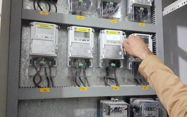 This will not delay the ministry's plan to raise electricity tariffs by next July