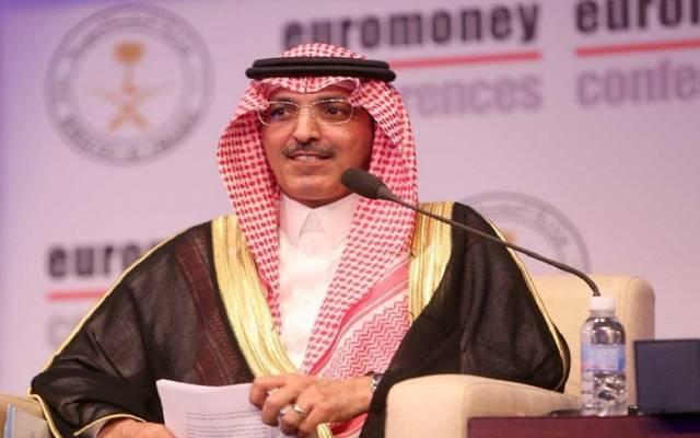 وزير المالية السعودي محمد الجدعان - خلال مؤتمر يوروموني في نسخة سابقة