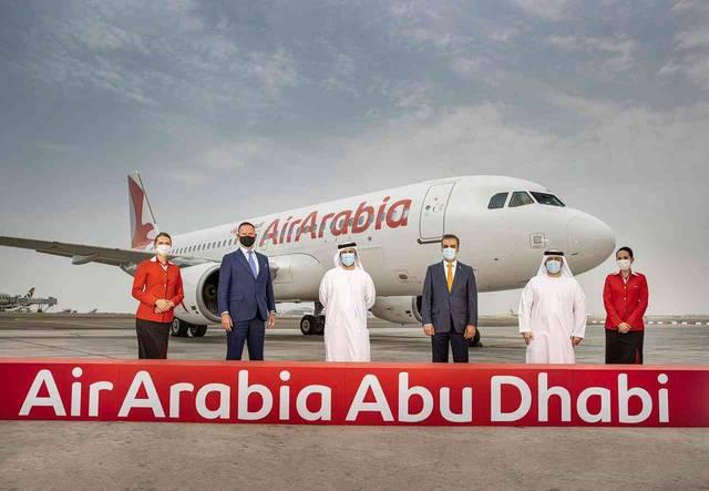 إحدى ناقلات العربية للطيران أبوظبي
