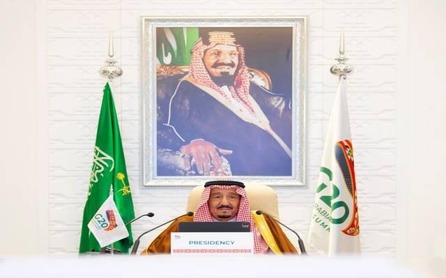 الملك سلمان بافتتاح قمة العشرين: شعوبنا واقتصاداتنا لاتزال تعاني من صدمة كورونا