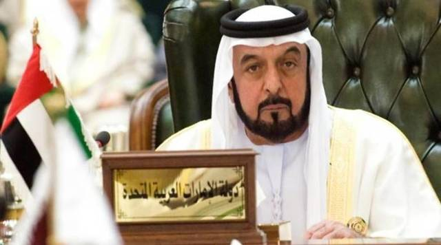 UAE President issues Federal Law for Netting