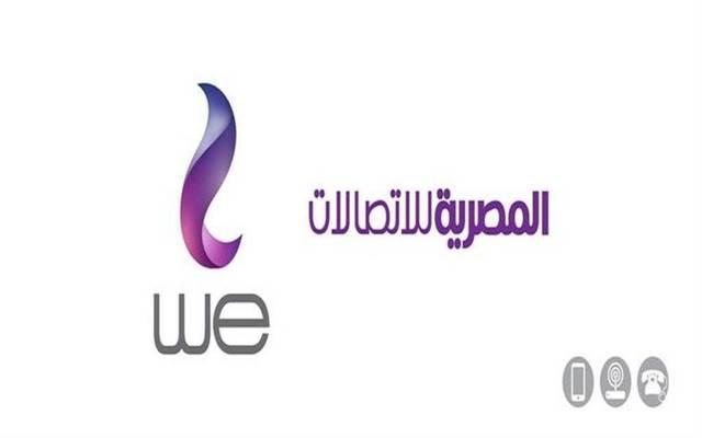 """الحكومة تُقر تجديد تعاقد """"المجتمعات العمرانية"""" و""""المصرية للاتصالات"""""""