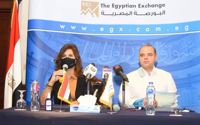 """كيف يستفيد المصريون في الخارج من خدمات """"مباشر"""" بعد تعاون البورصة و""""الهجرة""""؟"""