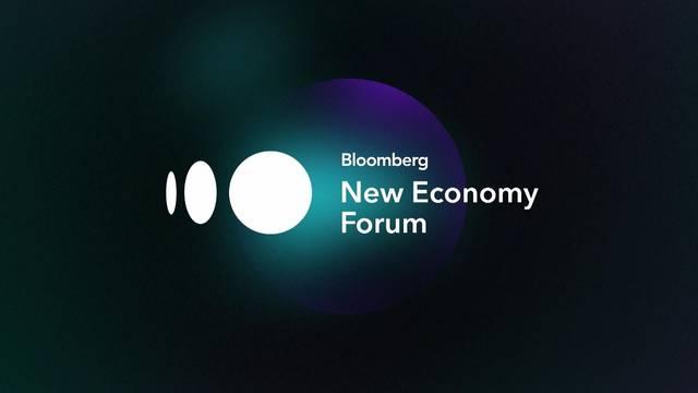 The New Economy Forum will be held in Beijing