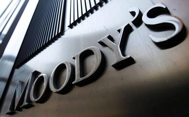 Moody's previously assigned the first-time long-term issuer rating to ESIC at Baa3